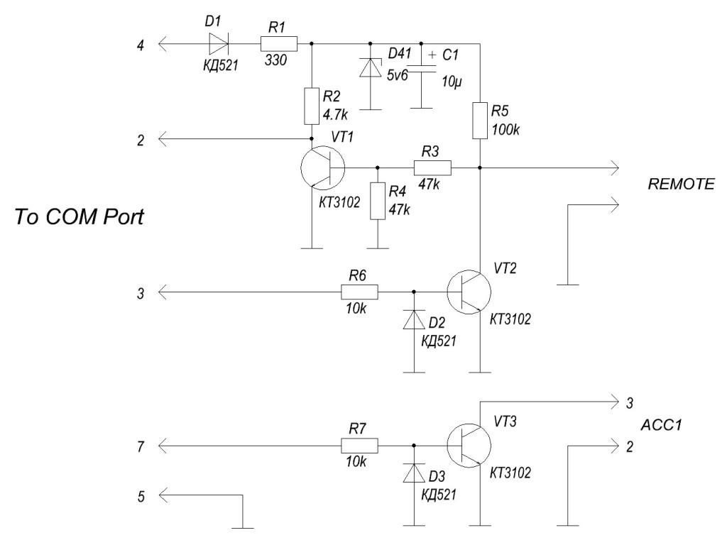 Схема подачи НЧ сигнала